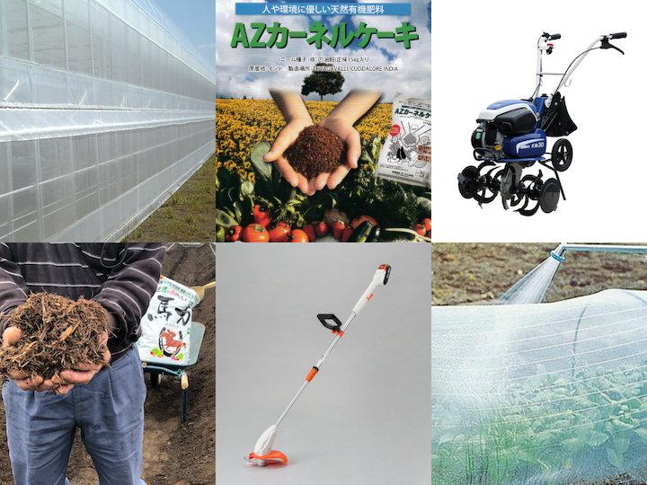 有機栽培に使える! おすすめの資材と肥料6選